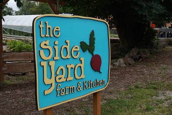 いきなりポートランドイズム満載なランチ! ~The Side Yard Farm & Kitchen(サイドヤードファーム&キッチン)にて ~