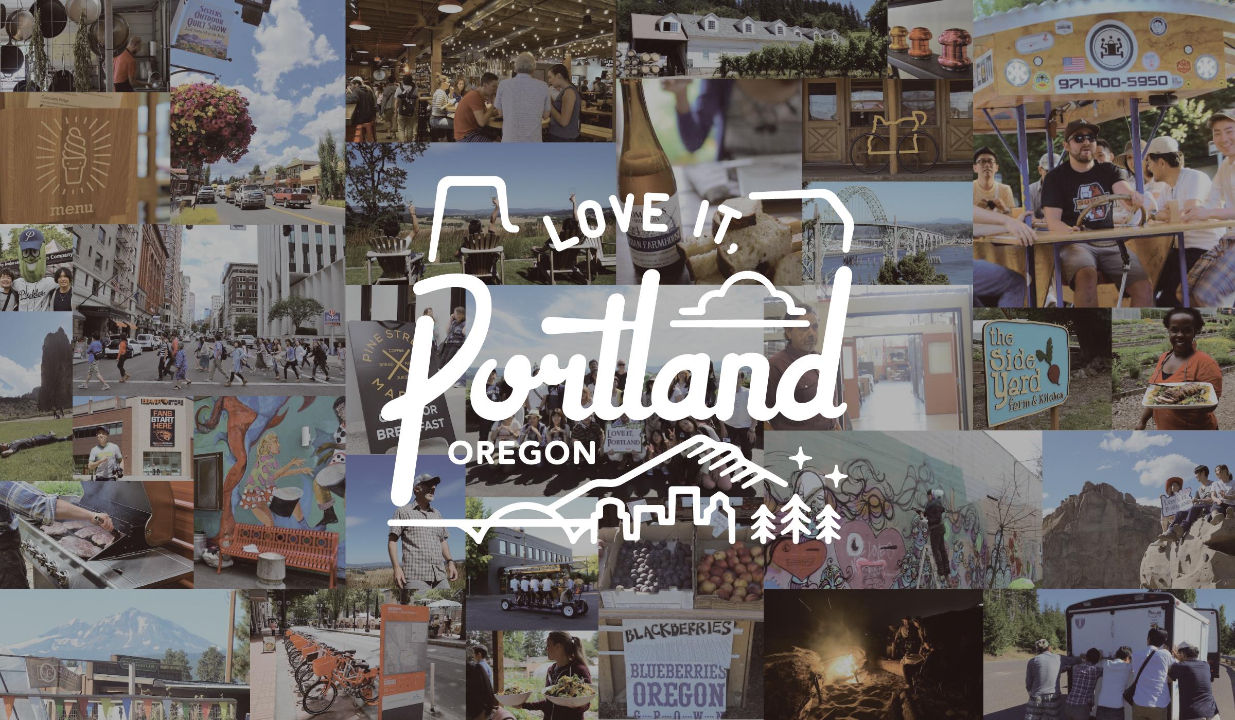 Love it, Portland-Oregon(ラブイット ポートランド-オレゴン)とは?